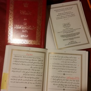 Sahifa – Published by ALJAMEA-TUS-SAIFIYAH – Academy of 52nd al-DAI-AL-MUTLAQ These are editions in Ninth Print: August 2013 (Eid ul Fitr – 1434H). Three (3) volumes.