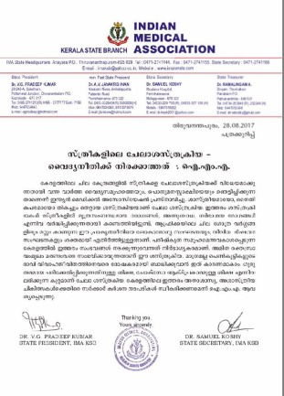 Kerala IMA statement