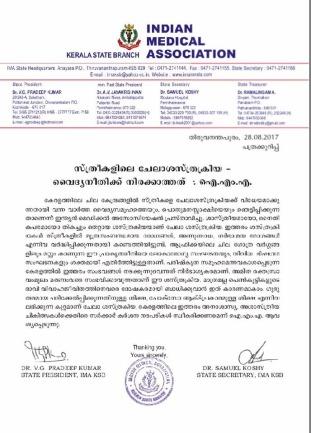 Kerala IMA statement